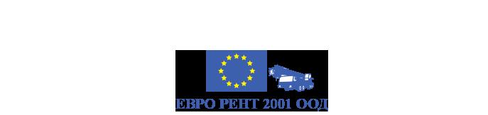 Евро Рент 2001 ООД